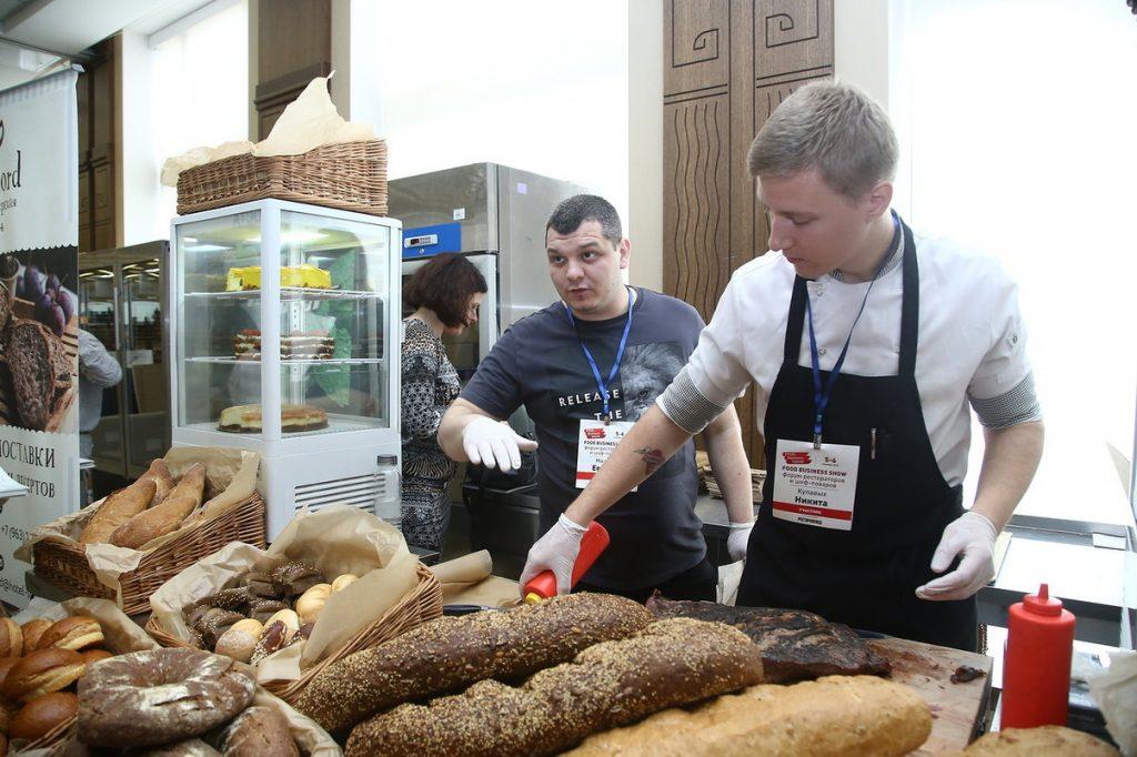 выставка на Food Business Show